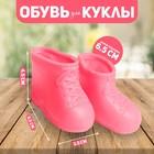 """Ботинки для куклы """"Бантики"""", длина подошвы 6,5 см, 1 пара, цвет розовый"""