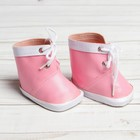 """Ботинки для куклы """"Завязки"""", длина подошвы 7,6 см, 1 пара, цвет нежно-розовый"""