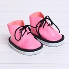 """Ботинки для куклы """"Завязки"""", длина подошвы 6 см, 1 пара, цвет нежно-розовый"""