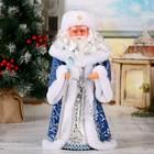 """Дед мороз 37 см """"Кудрявая борода"""" синий, двигается, без музыки"""