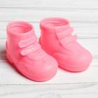 """Ботинки для куклы """"Липучки"""", длина подошвы 7,5 см, 1 пара, цвет розовый"""