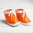 """Ботинки для куклы """"Завязки"""", длина подошвы 7,6 см, 1 пара, цвет оранжевый"""