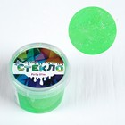 """Слайм """"Стекло"""" с переливающимися неоновыми блёстками, зелёный 100 г"""