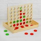Логическая игра «Бинго»