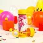 Мыльные пузыри «Волшебство», 45 мл