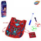 Игровой набор для мальчиков «Космические войны»: жилетка, жезл, вертушка