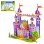 Конструктор 3D «Замок принцессы», 27 деталей