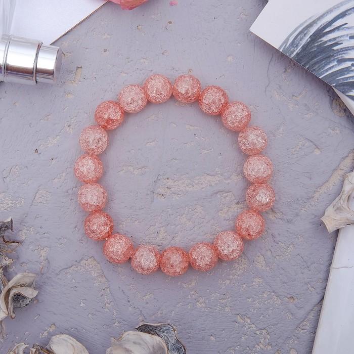Браслет шар №10 Кварц сахарный, цвет розовый