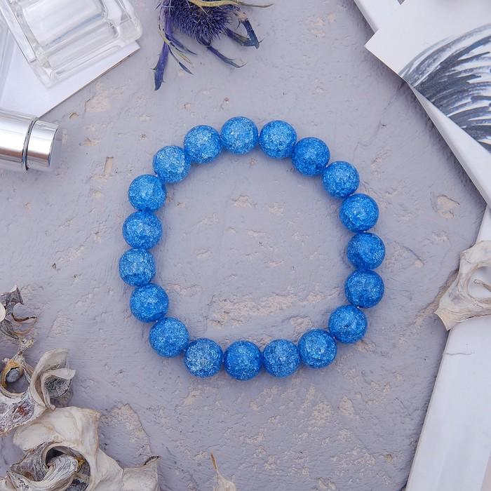 Браслет шар №10 Кварц сахарный, цвет синий