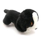 Мягкая игрушка «Бернская овчарка», 23 см