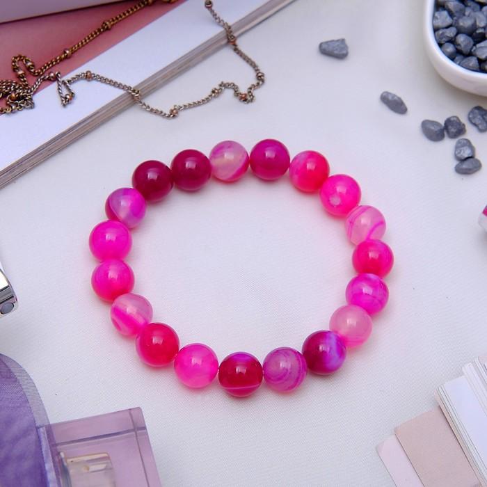 Браслет шар №10 Агат розовый