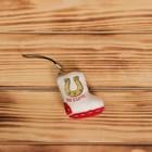 Брелок «Валенок с подшивкой», на удачу, 5.5 × 4 см, ручная работа
