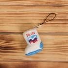 Брелок «Валенок с подшивкой», Россия, 5.5 × 4 см, ручная работа
