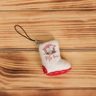 Брелок «Валенок с подшивкой», моя любовь, 5.5 × 4 см, ручная работа