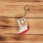 Брелок «Валенок с подшивкой», на удачу, 5,5×4 см, ручная работа