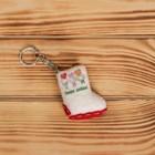 Брелок «Валенок с подшивкой», твори добро, 5,5×4 см, ручная работа