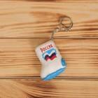 Брелок «Валенок с подшивкой», Россия, 5,5×4 см, ручная работа