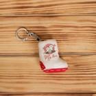 Брелок «Валенок с подшивкой», моя любовь, 5,5×4 см, ручная работа