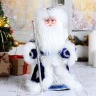 """Дед Мороз 30 см """"Шик"""" синяя шубка, с посохом, русская мелодия"""