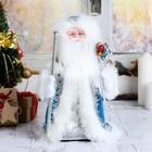 """Дед Мороз 30 см """"Шик"""" голубая шубка, мешок и посох"""