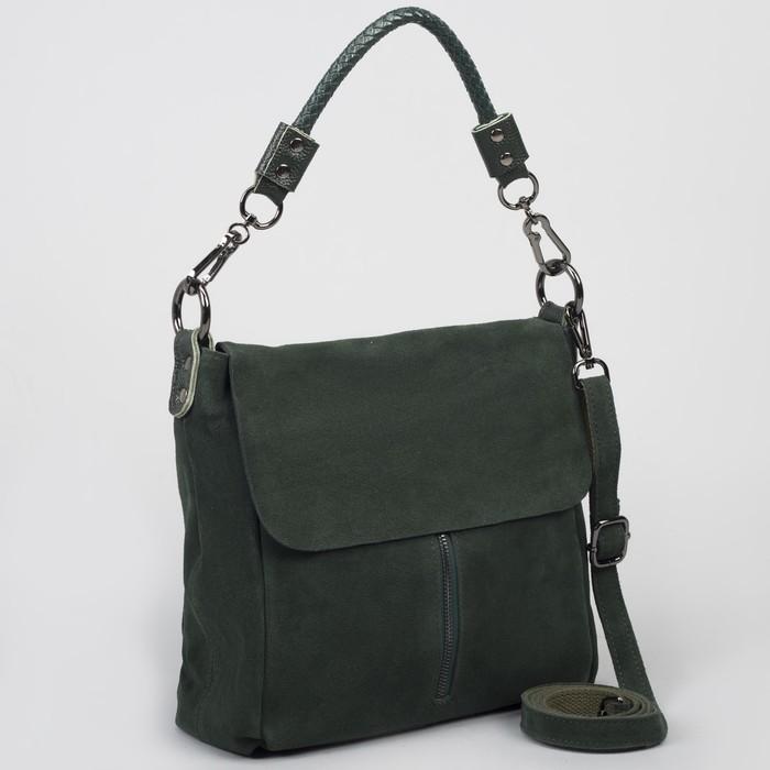 aa7110079cb1 Сумка женская, отдел с перегородкой, 2 наружных кармана, длинный ремень,  цвет зелёный