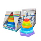 Игрушка развивающая «Пирамидка-радуга»
