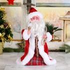 """Дед Мороз """"В красной шубке"""" , русская мелодия  29 см, с подарками"""