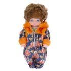 Кукла «Варенька», 40 см