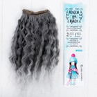 """Волосы - тресс для кукол """"Волны"""" длина волос 25 см, ширина 100 см, №LSA003"""
