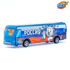 """Автобус инерционный """"Россия"""""""