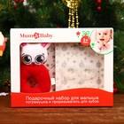 Новый год, подарочный детский набор «Зайка»: погремушка + прорезыватель
