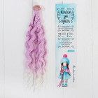 """Волосы - тресс для кукол """"Волны"""" длина волос 25 см, ширина 100 см, №LSA004"""