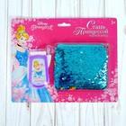 Игровой набор Принцессы «Стань принцессой: телефон, кошелёк», русская озвучка, МИКС