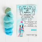 """Волосы - тресс для кукол """"Кудри"""" длина волос 15 см, ширина 100 см, №LSA041"""