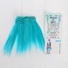 """Волосы - тресс для кукол """"Прямые"""" длина волос 15 см, ширина 100 см, №LSA047"""