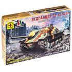 """Сборная модель """"Немецкий истребитель танков САУ Ягдпанцер 38 Хетцер"""" (1:72) 307238"""