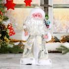 """Дед Мороз """"В белой шубке с подарками"""", 30 см, двигается, с подсветкой"""