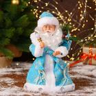 """Дед Мороз """"В синей шубке с подарками"""", 30 см, двигается, с подсветкой"""