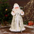 """Дед Мороз """"В белой шубке с подарками""""   43 см"""