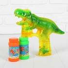 """Генератор мыльных пузырей """"Динозавр"""", 45 мл * 2 шт."""