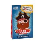 Настольная игра «Квестик пиратский. Джек»