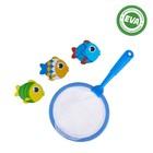 Игрушки для купания «Рыбалка»: наклейки из EVA, 3 шт. + сачок