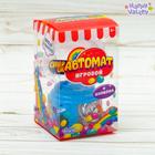 Автомат для конфет «Супер-сила»