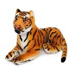 Мягкая игрушка «Тигр», 26 см