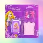 Игровой набор «Самая красивая, Принцессы»: 2 заколки, зеркальце, телефон, световые и звуковые эффекты