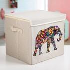 """Короб для хранения 30х30х28,5 см """"Слон"""""""