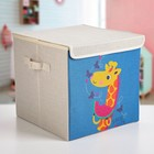 """Короб для хранения 30х30х28,5 см """"Жираф и арбуз"""""""