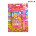 Игровой набор «Принцесса»: телефон, часы, русская озвучка, цвет розовый