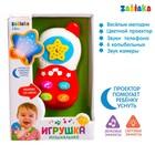 Музыкальная игрушка «Телефон», световые и звуковые эффекты