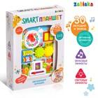 Игрушка обучающая «Smart планшет: Лесные зверята», световые и звуковые эффекты, активные элементы